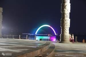 中华水上古城、东昌湖、东阿百年堂博物馆一日游