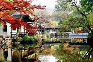扬州到无锡锡惠山-寄畅园-二泉映月-惠山古镇赏秋一日游