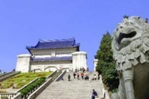 扬州到南京中山陵、明孝陵一日游