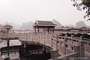 大林出发到桂林旅游价格_大连到桂林旅游多少钱_大连去桂林旅游