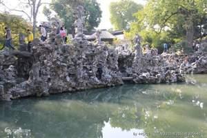 【乐享全含】华东六市特色早茶灵山两园林三水乡三夜景双高5日游