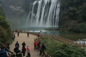 [多彩贵州]北京到黄果树瀑布西江千户苗寨大小七孔纯玩七日游