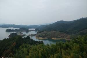 杭州千岛湖国家森林公园