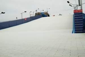 浮来青滑雪3小时周末版