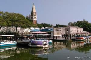 ◆北海、广州、深圳、珠海金品休闲5日游