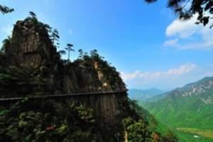 扬州到浙西大明山、大明湖、大龙湾峡谷、龙井峡漂流二日游