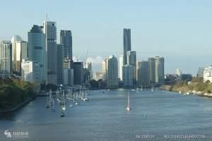 西安出发到澳大利亚旅游攻略|西安到澳大利亚新西兰 12日游