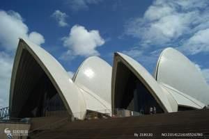 澳大利亚全境完美10日游 成都哪季节去澳大利亚最好