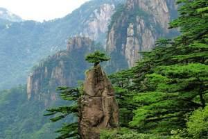 黄山观日出、探秘西海大峡谷、夜宿宏村赏【阿菊】两晚三日游