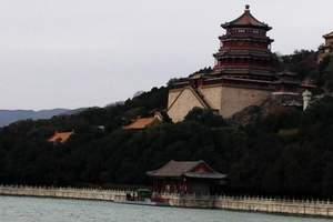 北京4日游价格_北京旅游老年线_北京家庭出游攻略_北京亲子游