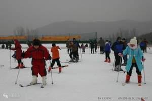 连云港周边滑雪游 到日照沁园春滑雪一日游