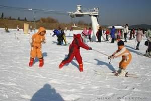 《冬季滑雪热销线路》石家庄到清凉山滑雪汽车一日游 散客天天发