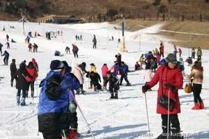 石家庄周边滑雪_清凉山滑雪一日游_(全天不限时滑雪)