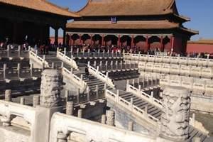 【北京全景游】广元到北京双飞6日游 广元到北京直飞线路0自费