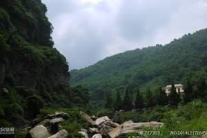 庐山、石门涧、含鄱口、三叠泉双卧四日游