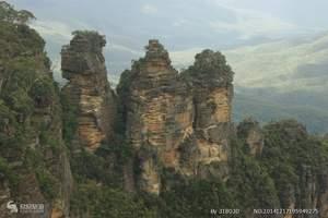 西安到澳大利亚旅游 西安青旅 183漫步新西兰12日四飞L