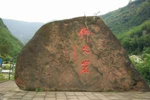 【贵阳出发】赤水大瀑布、四洞沟景区、佛光岩等3日跟团游