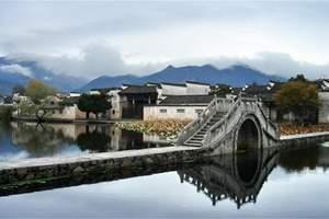 西递宏村一日旅游丨观民居、游牛形古村落、无购物、无加点