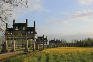 徽州古城棠樾牌坊 鲍家花园一日参团旅游|览多部影视剧拍摄地