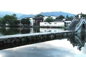 世界文化遗产 中国画里的乡村---宏村