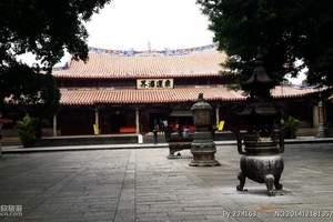 福州到泉州 经典 清源山 开元寺 洛阳桥 闽南美食1日游