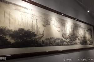 海外交通史博物馆