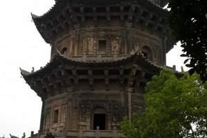 泉州旅游 泉州崇武古城、清源山、开元寺一日游 天天发团