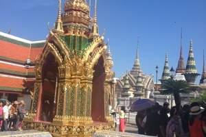 畅享泰国【泰国曼谷芭提雅六日游】【南宁出发到泰国旅游线路】