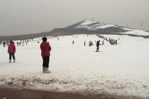 烟台海阳林山滑雪场门票预订 林山滑雪场门票团购价格