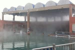 古海温泉一日游