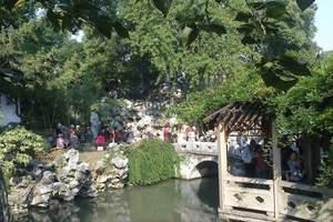 杭州出发 苏州+西塘纯玩二日游 (含船、普通住宿、市区可接)