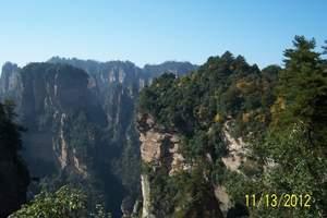 长江三峡张家界单程五日往返六日游