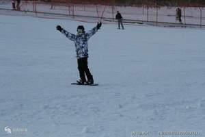烟台都有哪些可以滑雪的地方 蓬莱羽岭滑雪场自驾票
