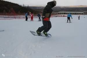 海阳林山滑雪场 冬天去哪滑雪好 旅游门票