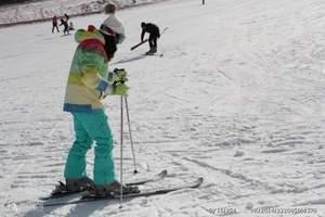 踏雪黔行雪域六盘水玉舍滑雪3日游