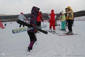 苏峪口滑雪场亲子滑雪套票