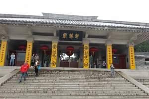 延安红色旅游 西安出发黄帝陵+壶口瀑布+枣园+华清宫五日游