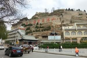 到延安清凉山、壶口瀑布、延安革命纪念馆、枣园汽车二日游