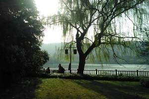 长春到华东旅游团-上海双飞6日杭州-西湖上海南京苏州无购物