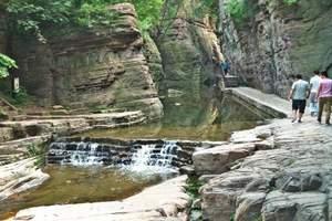 神潭大峡谷·水峪口古村美食一日游 西安青旅旅游报价
