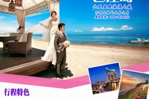 巴厘岛旅游多少钱_海口到巴厘岛精品七日游_体验风格迥异的海岛