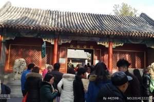 从呼和浩特到北京市内/长城/故宫/颐和园双卧6日商务超值游