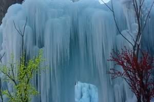 太原周边的温泉有哪些_太原到大汖温泉、 沕沕水冰瀑二日游