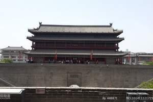 北京出发到西安、兵马俑、华清池+1日自由活动