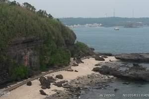 南宁到涠洲岛旅游攻略 北海银滩、涠洲岛浪漫二日游(住岛上)