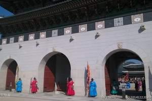 郑州到韩国首尔一地五日游|首尔进出_郑州到韩国旅游多少钱