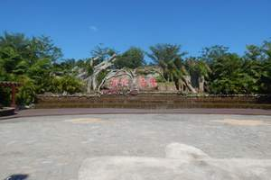 扬州到【海南双飞六日游】送兴隆红艺人表演,扬州到三亚旅游线路