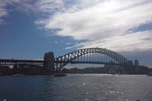 澳洲旅游线路-澳新11日(海航,南宁起止)-澳大利亚旅游推荐