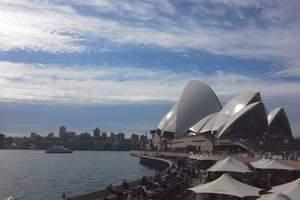 澳大利亚(含墨)、新西兰、绿岛大堡礁13天【送山顶牛排餐】