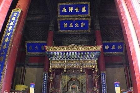 济南旅行社 文化圣地孔子故里曲阜1日游,孔府孔林孔庙,三孔